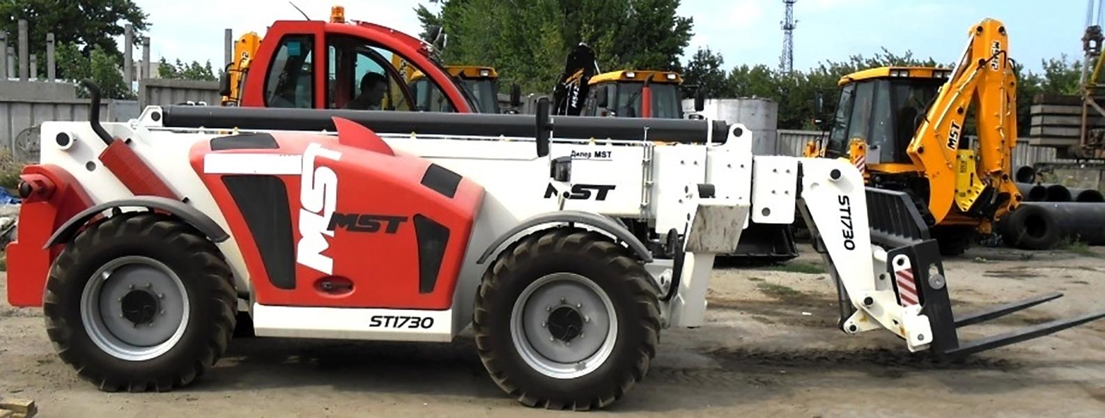 Телескопічний навантажувач MST ST 17.30