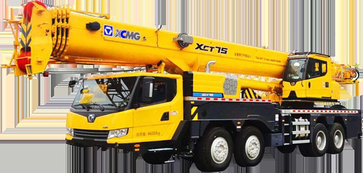 Автокран XCMG XCT75_S